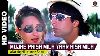Mujhe Paisa Mila Full Video | Lahu Ke Do Rang (1997) | Akshay Kumar & Karishma Kapoor