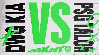 DK Vs PSG   2021 MSI Rumble Day 4