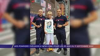 Yvelines | Des pompiers yvelinois à New-York pour les 20 ans du 11 septembre 2001