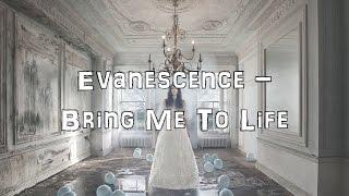 Evanescence - Bring Me To Life [Acoustic Cover.Lyrics.Karaoke]