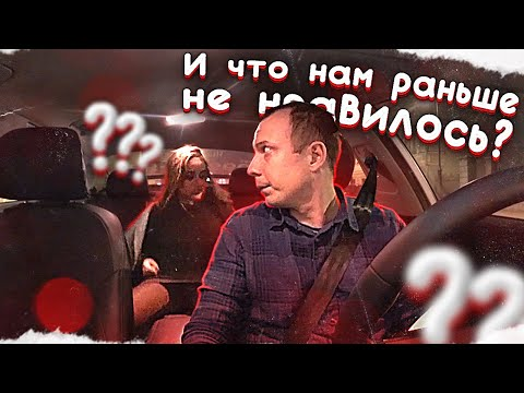 18 марта Работа в Комфорт+ Яндекс такси До Карантина БТ#105 извоз 2020