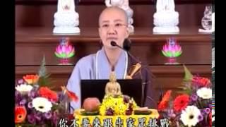 {淨宗齋戒學會}釋仁敬法師 印光大師文鈔3 2 thumbnail