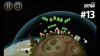 ЭНГРИ БЕРДЗ ЗВЕЗДНЫЕ ВОЙНЫ 13 серия игры Angry Birds Star Wars part 13 Как пройти 27 уровень?