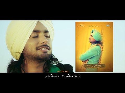 Satinder Sartaaj - Soohe Khat | Promo | 2013 | Afsaaney Sartaaj De | Latest Punjabi Songs