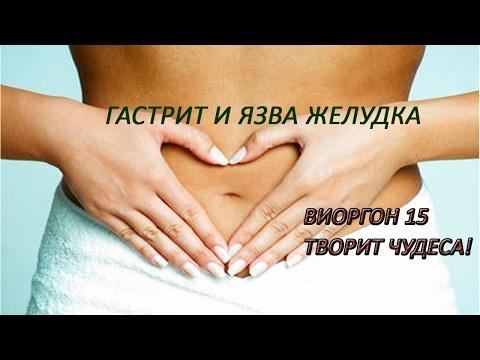 Гастродуоденит: симптомы и лечение, диета, причины