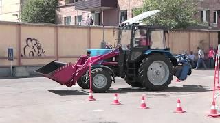 Обучение трактористов в Москве  Из чего состоит практическая часть экзамена