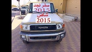 اسعار شاص بريمي 2015 نسخة 30 عام معرض صقر نجد الرياض بتاريخ ١٤٣٥ / ١٢ / ٢