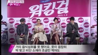 [tbsTV]141210_수도권 정보특급 연예타임