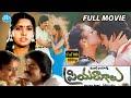 Priyaragalu Full Movie | Jagapati Babu, Soundarya, Maheswari | A Kodandarami Reddy | M M Keeravani