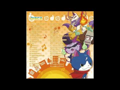 Youkai Watch Original Soundtrack: Nanika ga Okorisou na...