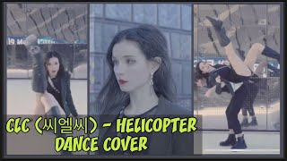 CLC(씨엘씨) - 'HELICOPTER' KPOP IN PUBLIC SWEDEN (Dance Cover by Nana)