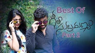 Best Of Geetha Subramanyam | Part 2 | Telugu Web Series - Wirally originals