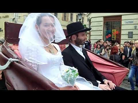 Львов. Еврейская свадьба.