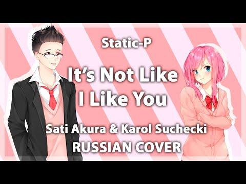 [Static-P RUS] It's Not Like I Like You!! (Cover By Sati Akura & Karol Suchecki)