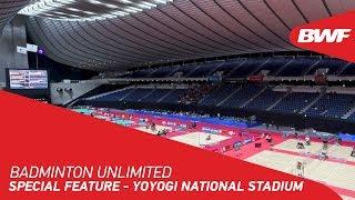 Badminton Unlimited | Yoyogi National Stadium - SPECIAL FEATURE | BWF 2020