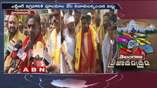 TDP Leader P.Vishnuvardhan Reddy slams KCR, Polls Campaign in Hyderabad | ABN Telugu