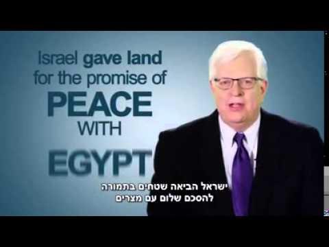 הסכסוך הישראלי-פלסטיני  הסבר