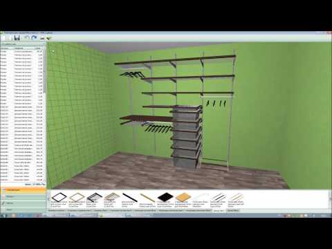 программа по созданию гардеробная комната