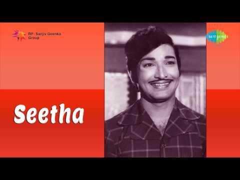 Seetha | Shubhashaya Maduveya Song
