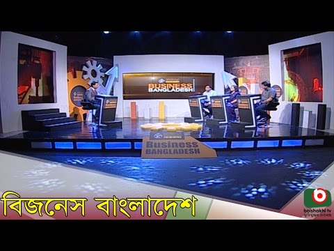 Talk Show | Business Bangladesh | Jute Industry | Jute Industry Of Bangladesh