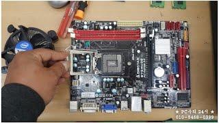 대림동 컴퓨터수리 부팅 중 멈춤 메인보드 교체