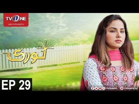 Noori | Episode 29 | TV One Drama | 1st December 2017