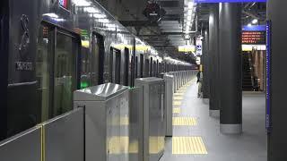 羽沢横浜国大駅 発車メロディ『キッズステーション』