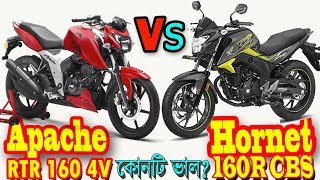 Apache RTR 160 4V Vs Hornet 160R CBS Bike Comparison and Price in Bangladesh