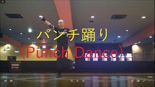 片足ヤコブスラダーのフォーム作り! 関連記事:http://sk8dance.com/ro...