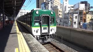 【老兵発車!】京阪電車 2600系2624編成 普通中之島行き 守口市駅