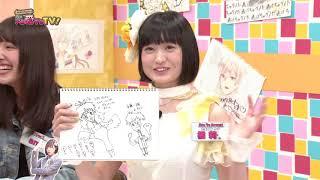 #アニ愛でる  橘莉子、2018年春 注目アニメをプレゼンするも…「月刊 アニ愛でるTV!」