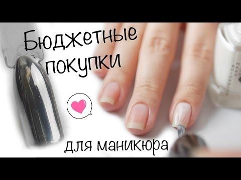 Лак для ногтей Dance Legend (Данс Легенд)
