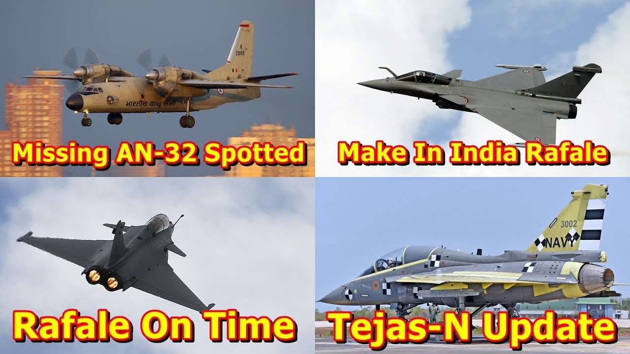 Defence Update 12th June 2019 (Part-1)| AN-32, India