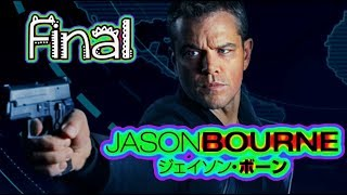 Jason Bourne Conspiracy gameplay part 11/final
