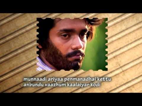 Kadavul Vaazhum | Tamil Film Song | Oruthalai Raagam | P.Jayachandran | Tar