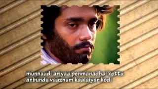 Tamil TR song Kadavul valum kovilile Mp4 HD Video WapWon