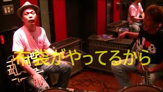 BOØWYギタークリニック完全版!?その2 ゲンちゃん フジブロス ヒムロ...