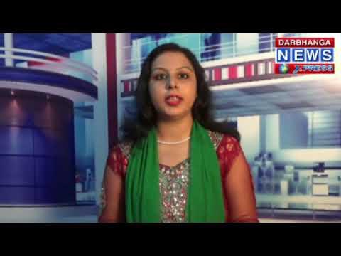 Darbhanga News Xpress 29-03-18