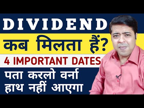 dividend-dates-explained:-declaration,-record,-ex-dividend,-payment-date?-|-itc-dividend-2020-dates