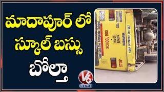 Private School Bus Overturns In Madhapur, Hyderabad | V6 Telugu News