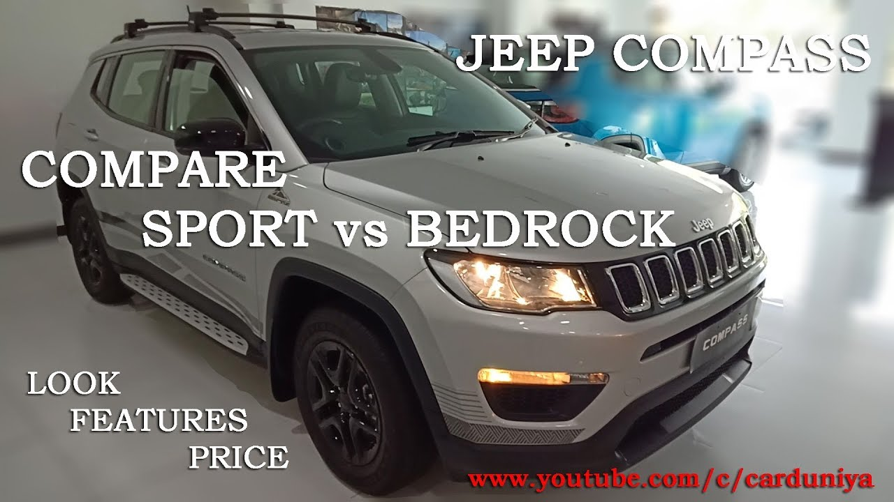 Jeep Compass Base Sport Vs Bedrock Edition Youtube