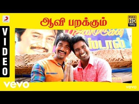 Aavi Parakkum | Rajini Murugan | MP3 Songs