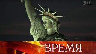 Что на самом деле стоит за кремлевским докладом Минфина США?