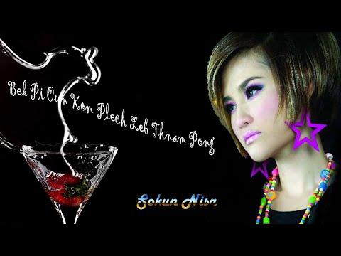 RHM ● Sokun Nisa - Bek Pi Oun Kom Plech Leb Tnam Pong - Non Stop HD