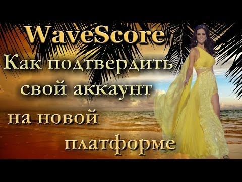 Презентация ALPHA CASH Екатеринбургиз YouTube · Длительность: 2 ч6 мин7 с