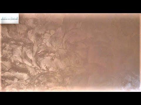 FEIDAL Декоративна фарба