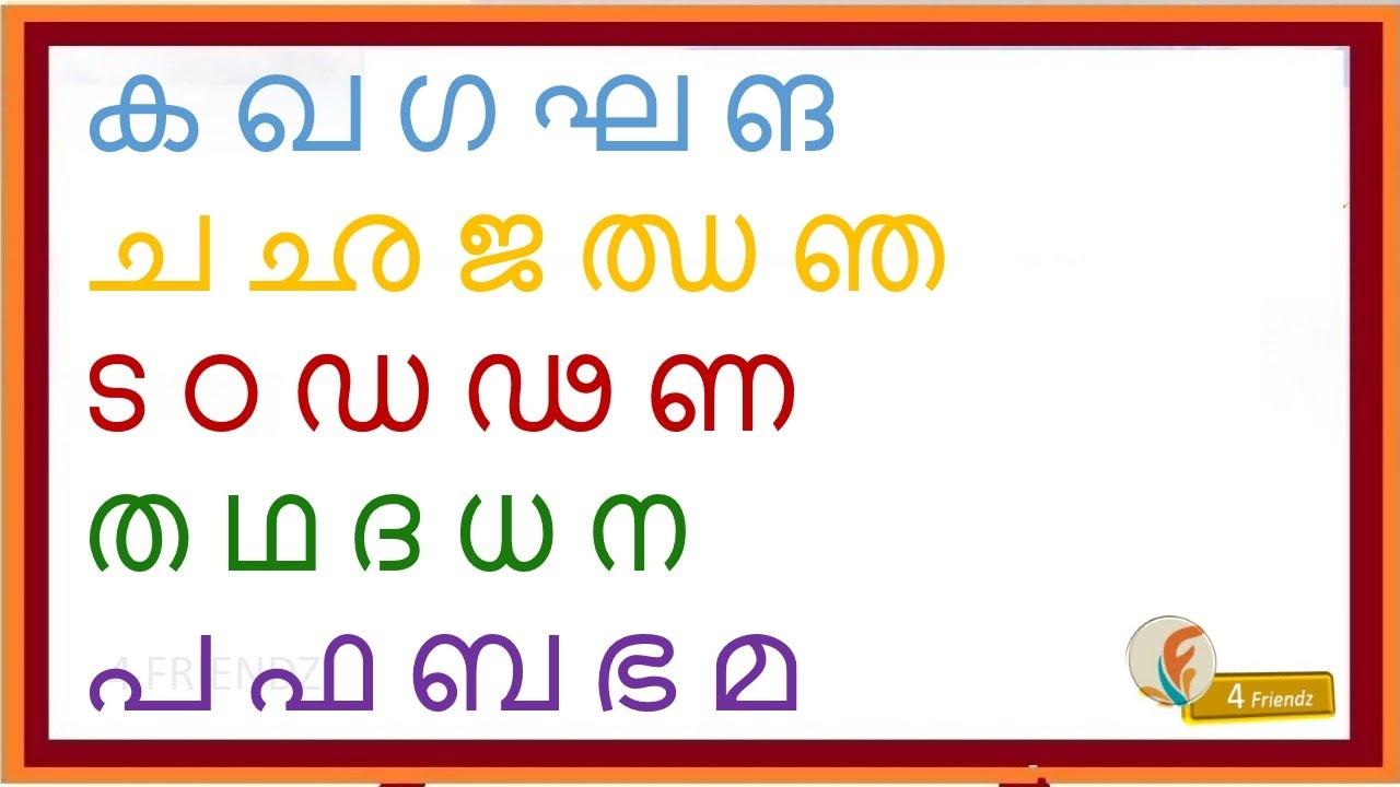 Learn tulu language pdf