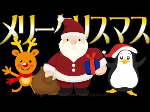Last Christmas (Cover) / Nqrse