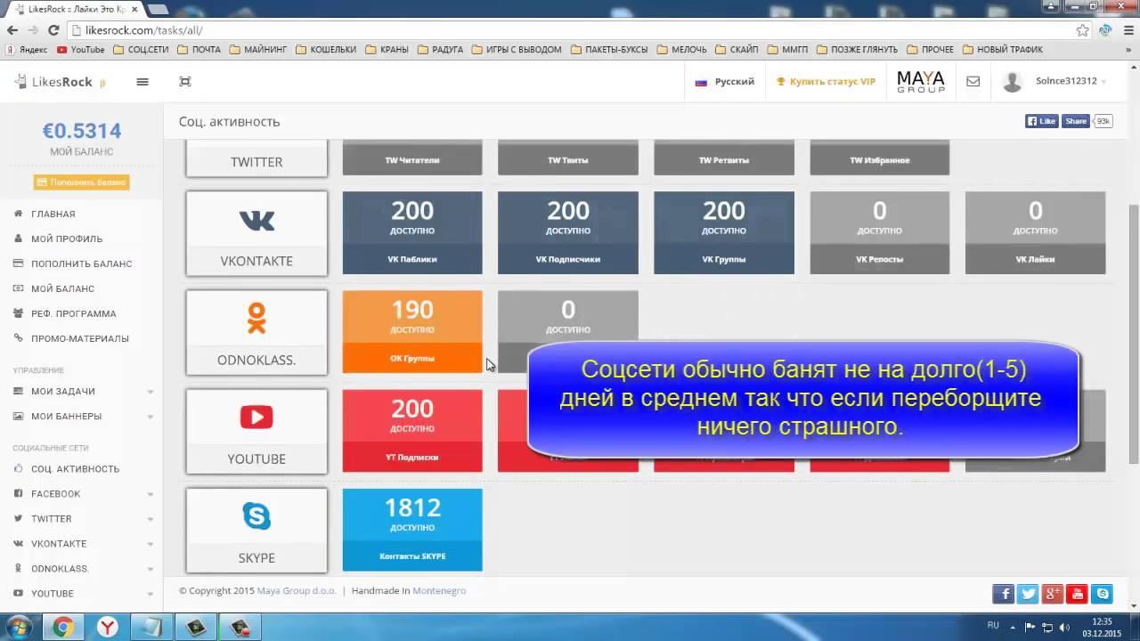 Можно ли заработать в интернете без рефералов как заработать в интернете без вложений быстро 300 рублей