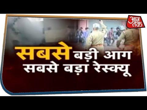 Delhi को December